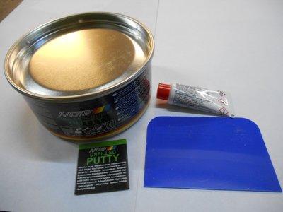 Glasfaserspachtel 1 kg.